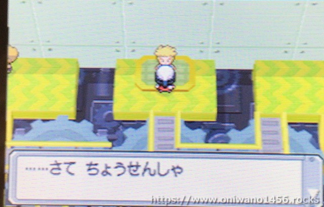 f:id:oniwano1456:20210122200755j:plain