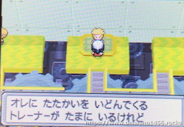 f:id:oniwano1456:20210122200810j:plain