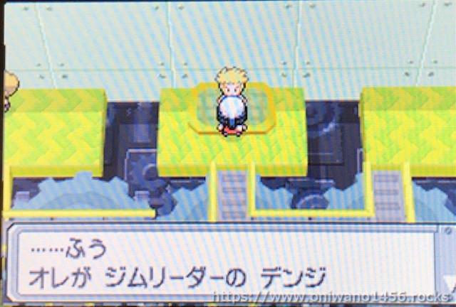 f:id:oniwano1456:20210122200842j:plain