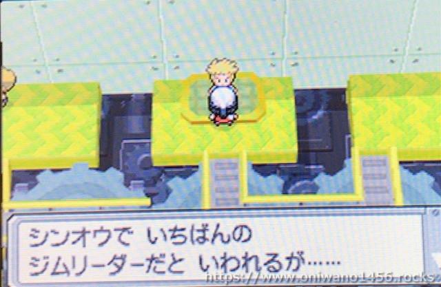 f:id:oniwano1456:20210122200858j:plain