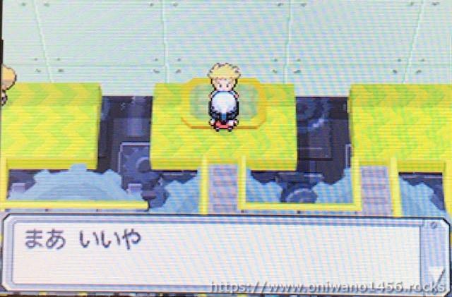 f:id:oniwano1456:20210122200912j:plain