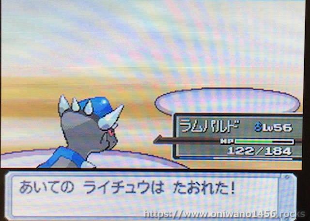 f:id:oniwano1456:20210122202105j:plain