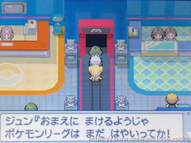 f:id:oniwano1456:20210123184324j:plain