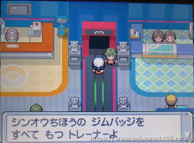 f:id:oniwano1456:20210123184424j:plain