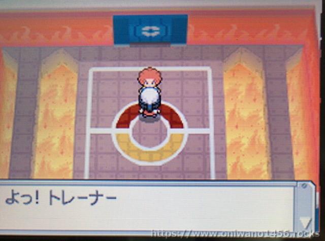 f:id:oniwano1456:20210123185850j:plain