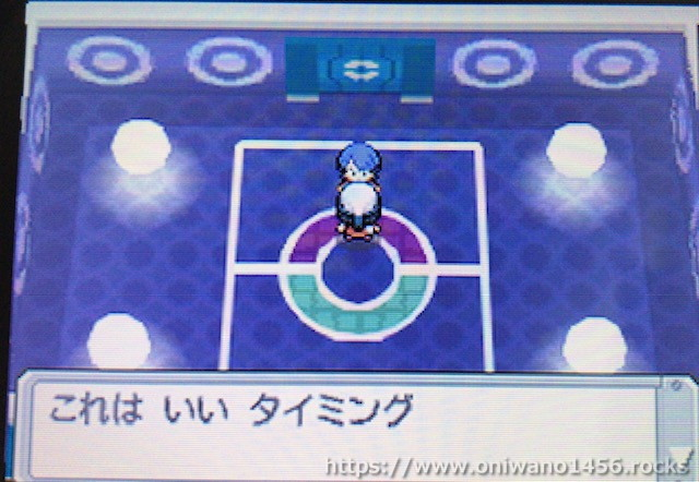 f:id:oniwano1456:20210123192032j:plain
