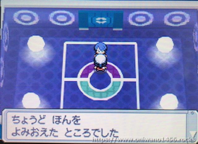 f:id:oniwano1456:20210123192050j:plain