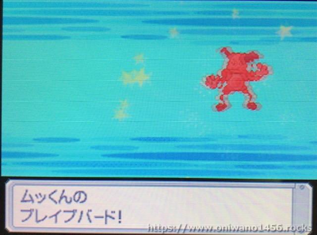 f:id:oniwano1456:20210123192449j:plain
