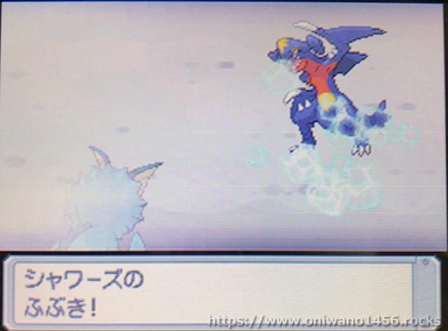 f:id:oniwano1456:20210123194515j:plain