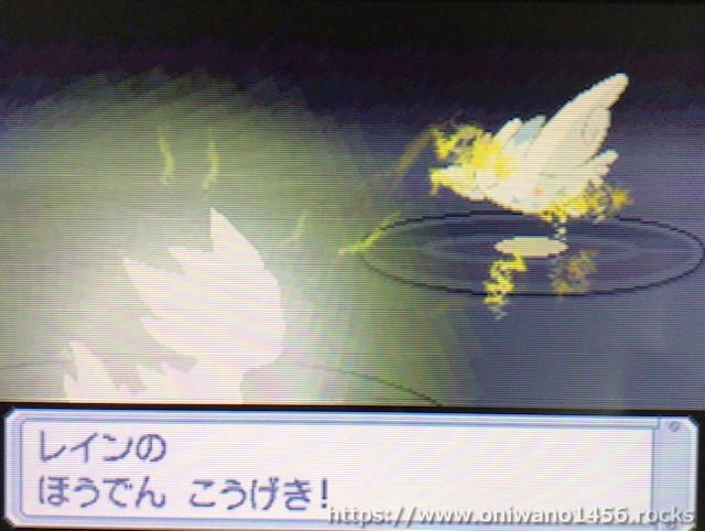 f:id:oniwano1456:20210123195735j:plain