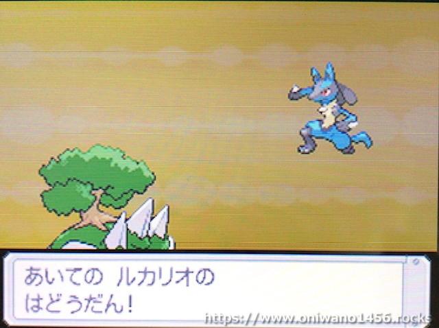 f:id:oniwano1456:20210123195937j:plain