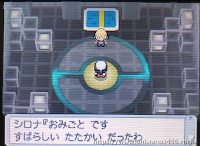 f:id:oniwano1456:20210124151318j:plain