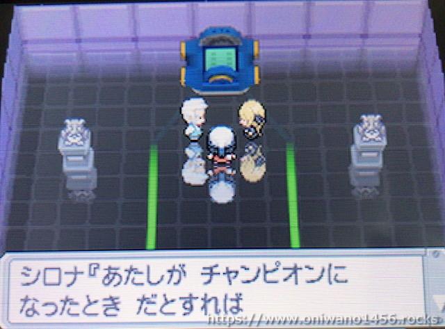 f:id:oniwano1456:20210124151452j:plain