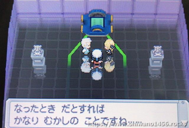 f:id:oniwano1456:20210124151513j:plain