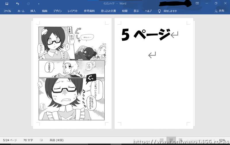 f:id:oniwano1456:20210131124930p:plain