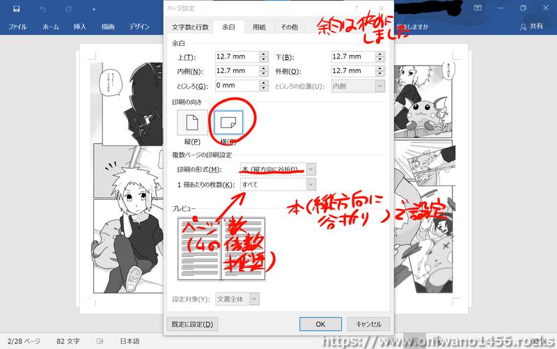 f:id:oniwano1456:20210131143033p:plain