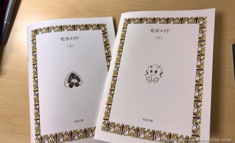 f:id:oniwano1456:20210206200755j:plain