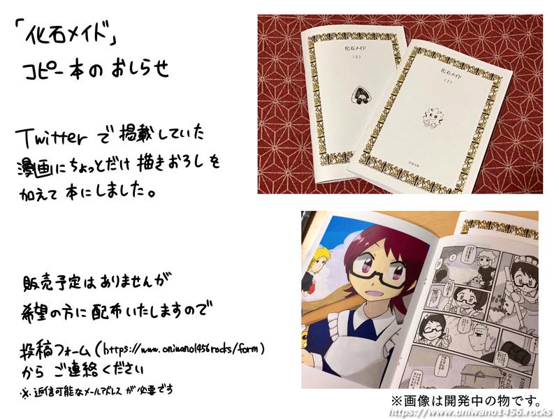 f:id:oniwano1456:20210206222759p:plain