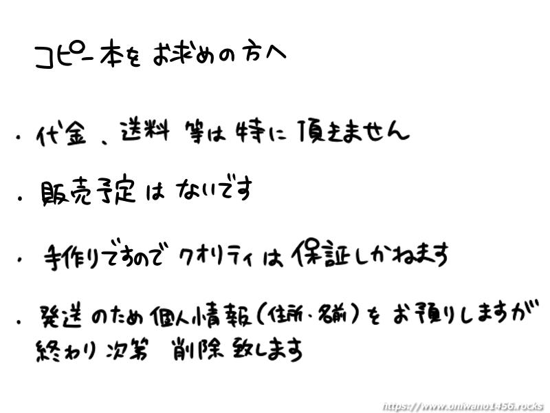 f:id:oniwano1456:20210206222828p:plain