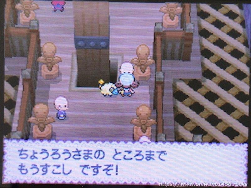 f:id:oniwano1456:20210211093300j:plain