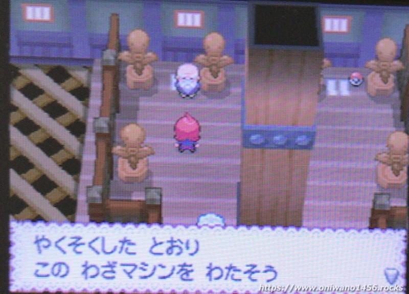 f:id:oniwano1456:20210211093403j:plain