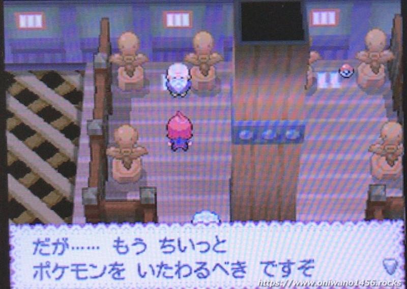 f:id:oniwano1456:20210211093421j:plain