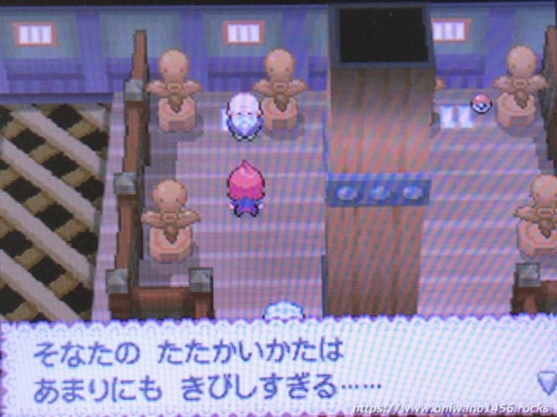f:id:oniwano1456:20210211093438j:plain