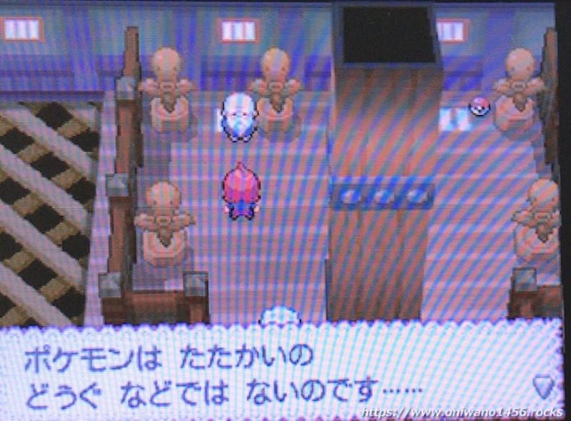 f:id:oniwano1456:20210211093508j:plain