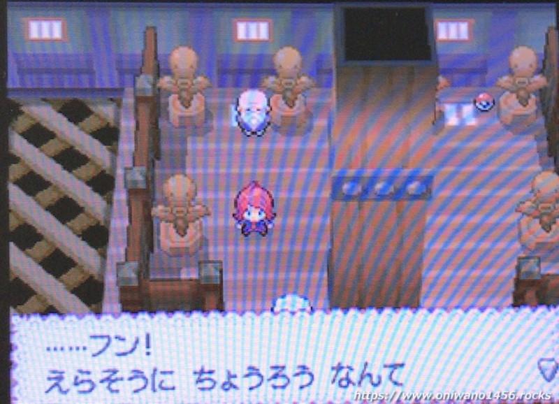 f:id:oniwano1456:20210211093524j:plain