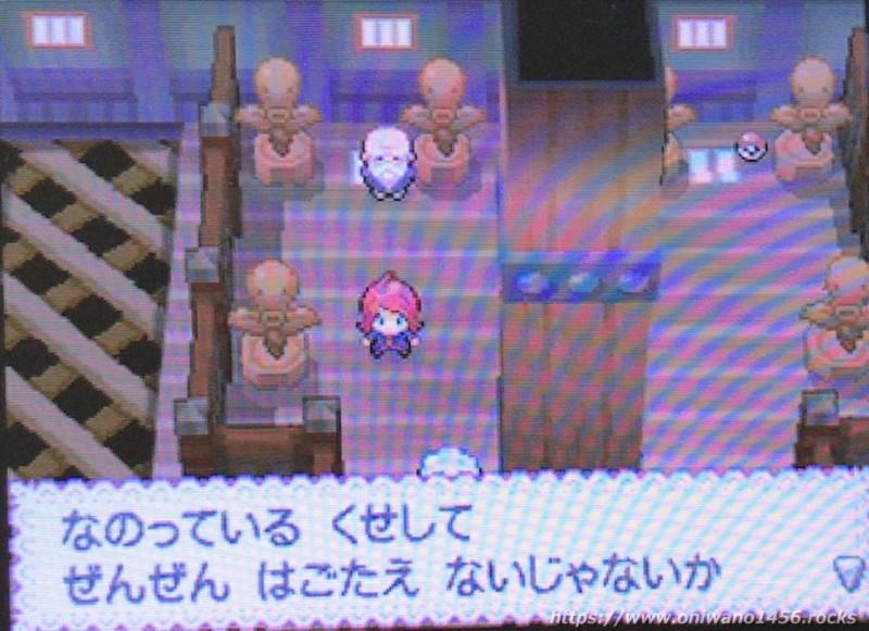 f:id:oniwano1456:20210211093545j:plain