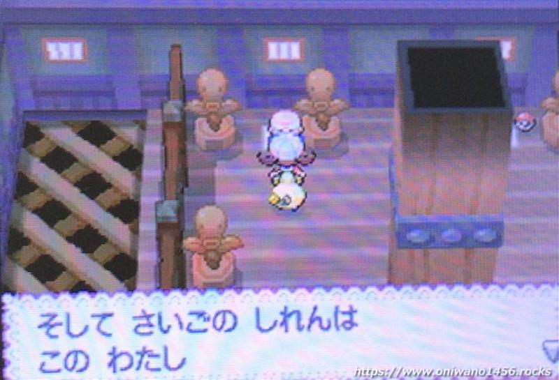 f:id:oniwano1456:20210211093914j:plain