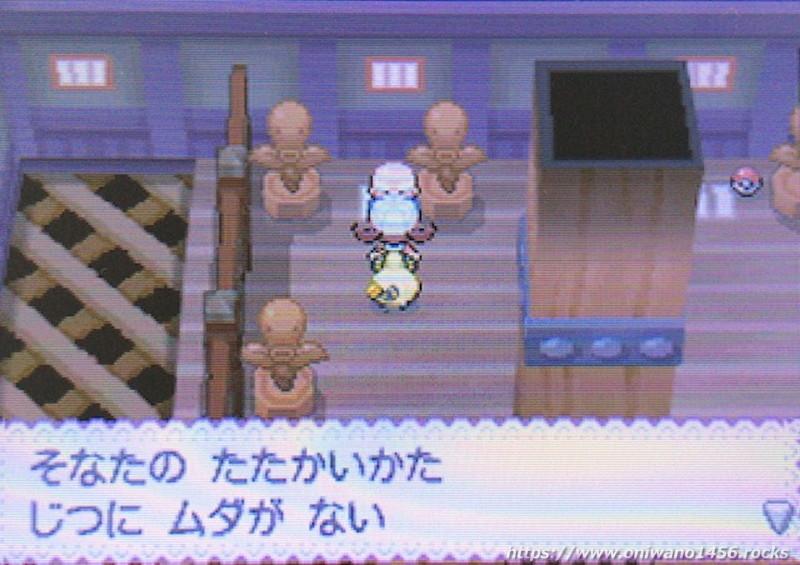 f:id:oniwano1456:20210211094231j:plain