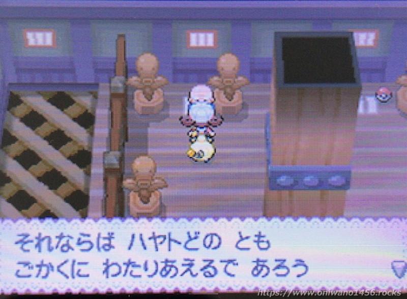 f:id:oniwano1456:20210211094251j:plain