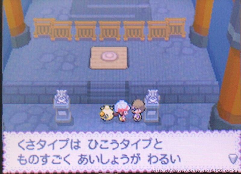 f:id:oniwano1456:20210211094441j:plain