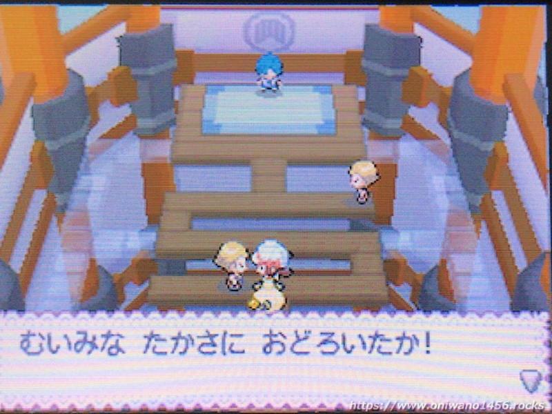 f:id:oniwano1456:20210211094759j:plain