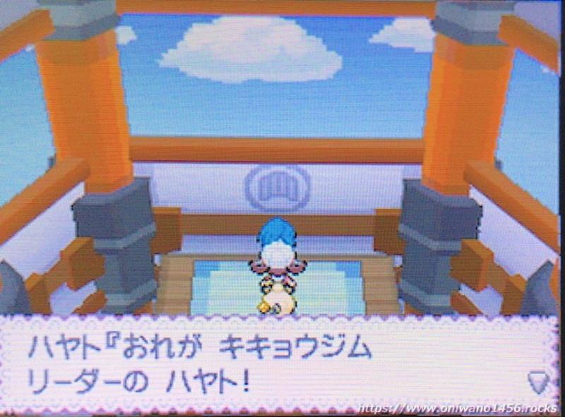 f:id:oniwano1456:20210211095122j:plain