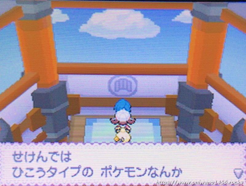 f:id:oniwano1456:20210211095141j:plain