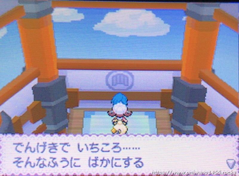 f:id:oniwano1456:20210211095159j:plain