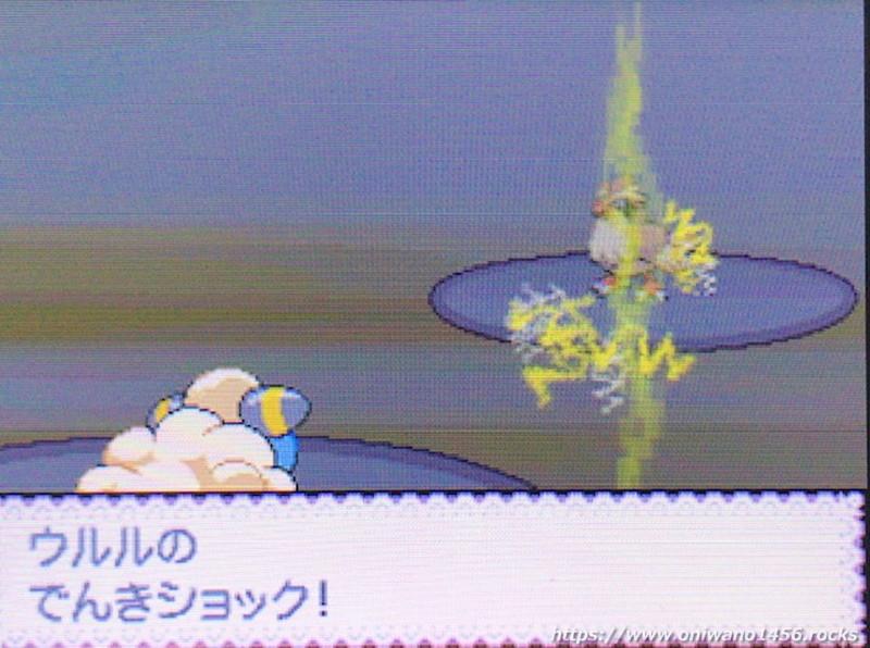 f:id:oniwano1456:20210211095637j:plain