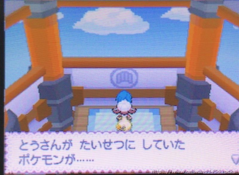 f:id:oniwano1456:20210211095957j:plain