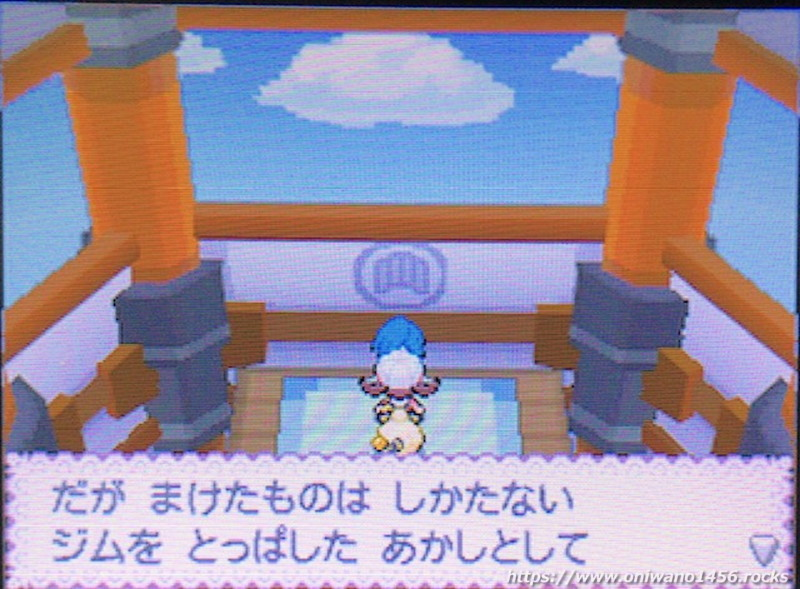 f:id:oniwano1456:20210211100217j:plain