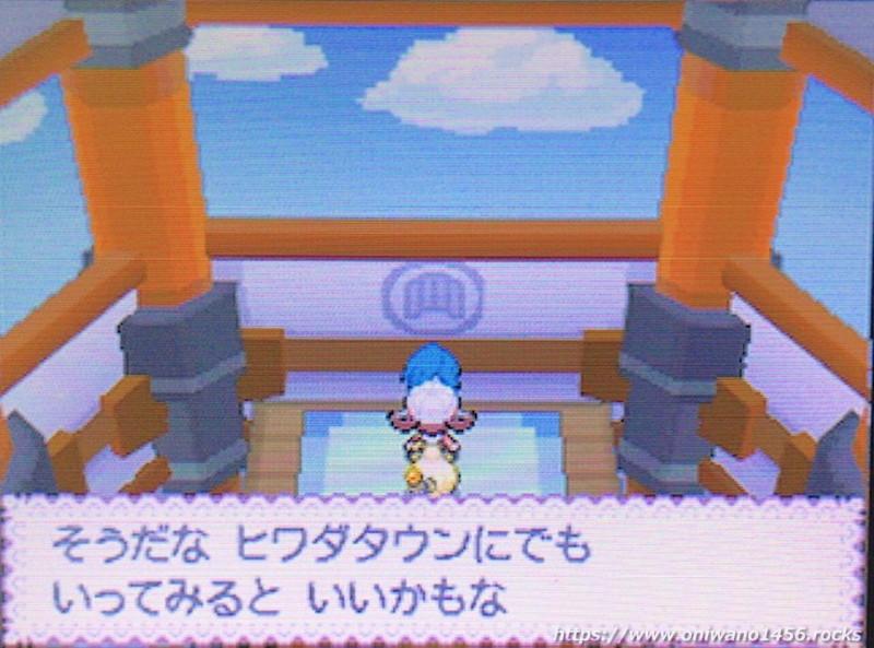 f:id:oniwano1456:20210211100708j:plain