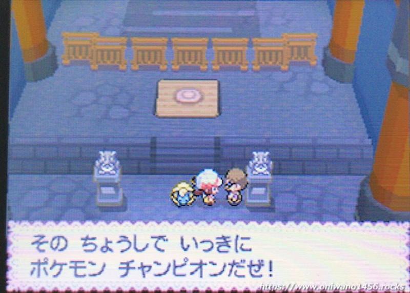 f:id:oniwano1456:20210211100755j:plain