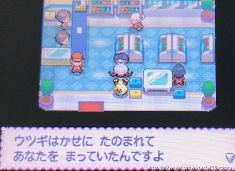 f:id:oniwano1456:20210211100843j:plain