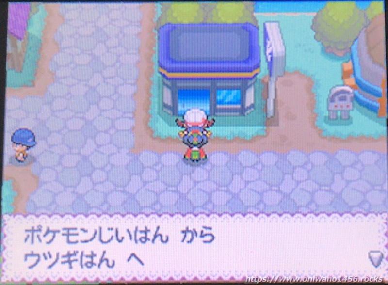 f:id:oniwano1456:20210211100934j:plain