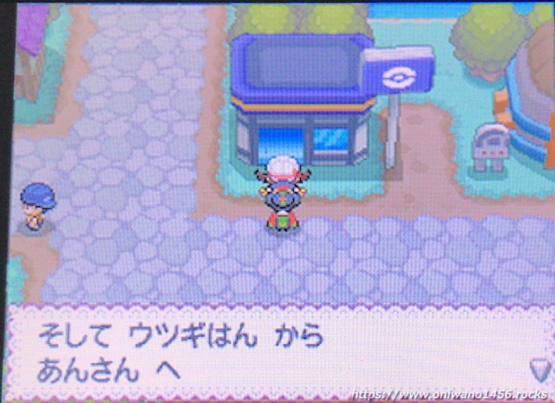f:id:oniwano1456:20210211100949j:plain