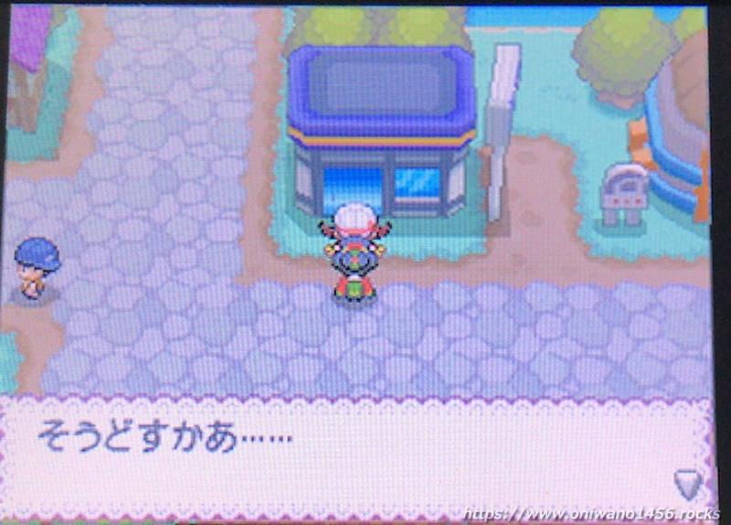 f:id:oniwano1456:20210211101007j:plain