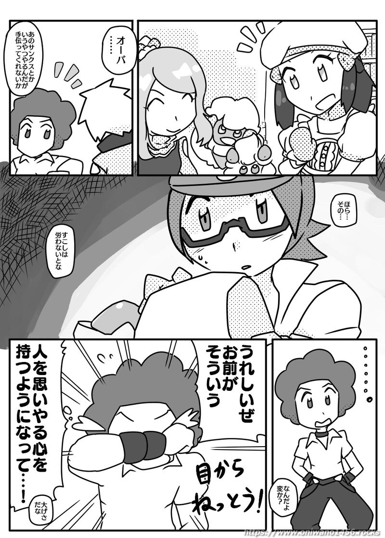 f:id:oniwano1456:20210214161355p:plain