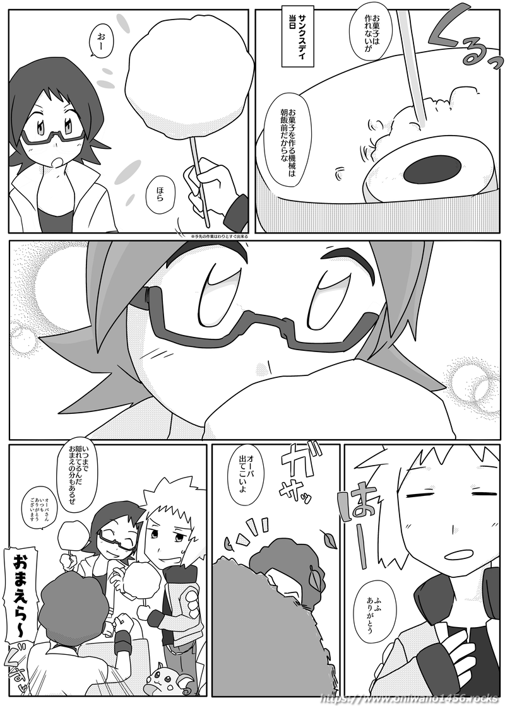 f:id:oniwano1456:20210214161411p:plain