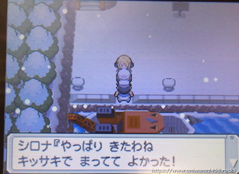 f:id:oniwano1456:20210217145721j:plain
